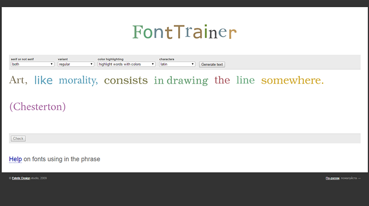 Fonttrainer